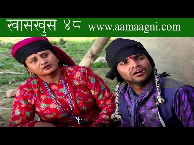 Nepali comedy khas khus 48 (2 march 2017) by www.aamaagni.com