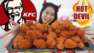 KFC HOT DEVIL DRUMLETS • Creamy Cheese Tarts • Mukbang • Eating Show