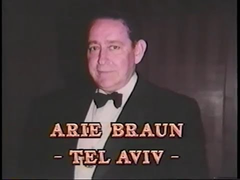 A collection of cantorial gems from cantor Arie Braun.
