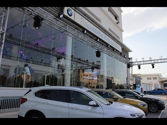 Inauguration de la première agence agréée Ben Jemâa Motors (BMW Tunisie) à Sousse