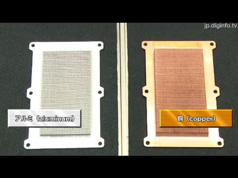 電気自動車向けIGBT用高性能ヒートシンク成形用金型ろう付けにより異種金属を一体接合する技術