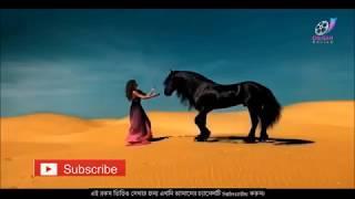 E0 A6 AC E0 A6 A8 E0 A7 87 E0 A6 B0  E0 A6 AA E0 A6 BE E0 A6 96 E0 A6 BF  7C 7C Bangla New Music Vi