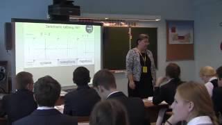 Урок математики, 9 класс, Тулубаева_О.И., 2013