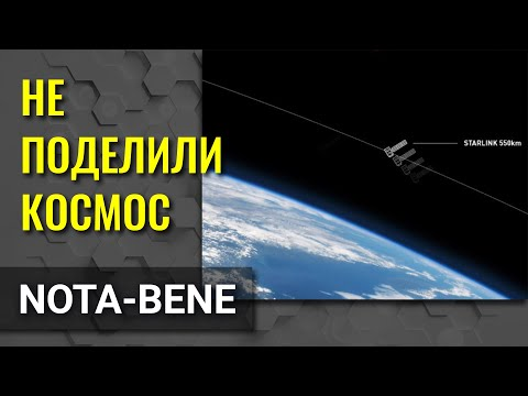 Илон Маск и Джефф Безос разругались из-за спутникового интернета