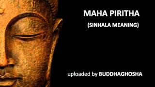 MAHA PIRITHA (sinhala meaning)