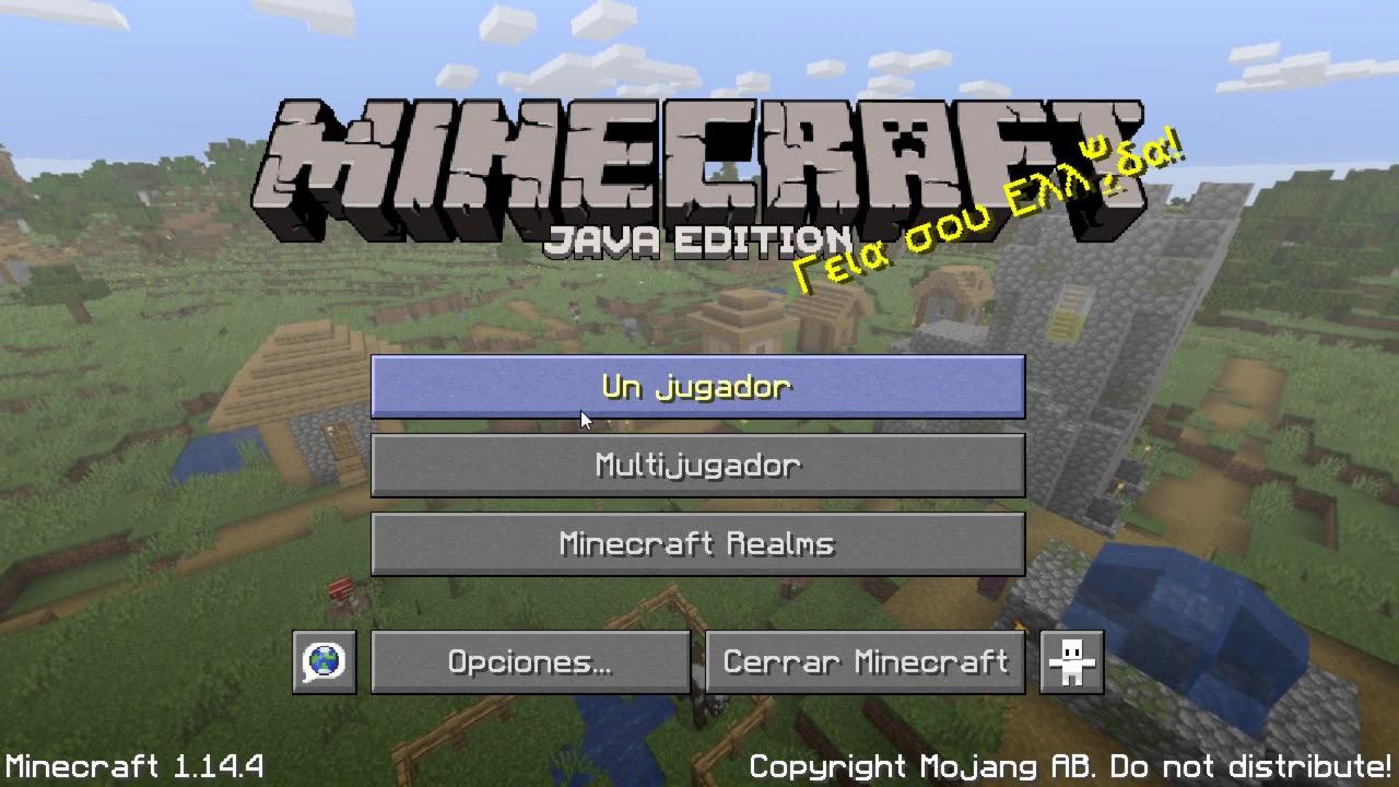 Tutorial   Como crear un servidor de Minecraft cualquier ...