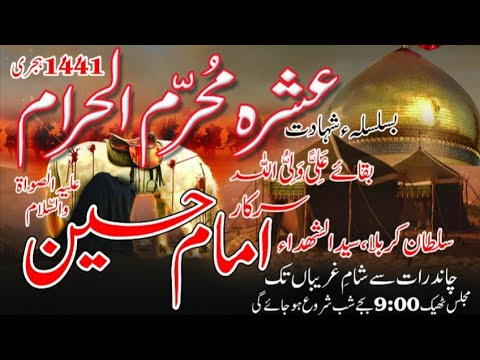 Download Ashra-e-Muharam 1441h, 03 Sep. 2019 Allama Ayaz Ali Qummi Majlis 02 #SindhiMajlis