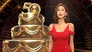 【又追星喇】    TVB 50週年萬千星輝賀台慶    TVB又大一歲啦! 陪伴咗...