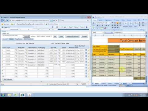 Oracle EBS - Suite R12 Procure-to-pay Part 1 ( Create Contract )
