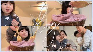 [ SUB]  딸과 함께 집에서 과일 스무디 만들기 ⎟…
