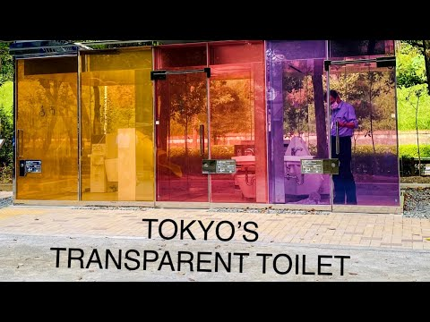 TOKYO TRANSPARENT TOILET