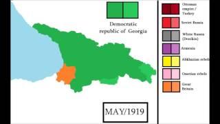 Democratic Republic of Georgia - every month 1918-1921 | საქართველოს დემოკრატიული რესპუბლიკა