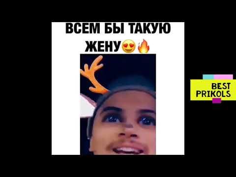 ТОП приколов из ИНСТАГРАМА. Смешные, прикольные и ржачные видео №1
