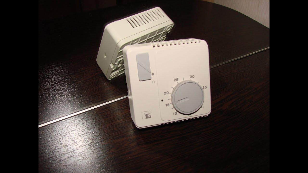 ta2n-s 6010 комнатный термостат подключение схема видео