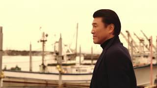山崎ていじ - 夢の橋