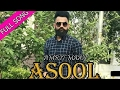 Asool (Full Song) Amrit mann Live Song Mp3