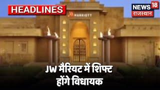 Jaisalmer में शिफ्ट होगें Congress विधायक, 2 चार्टर प्लेन तैयार