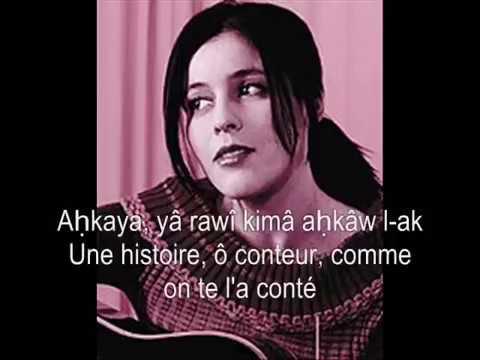 Souad Massi - Raoui (Live)