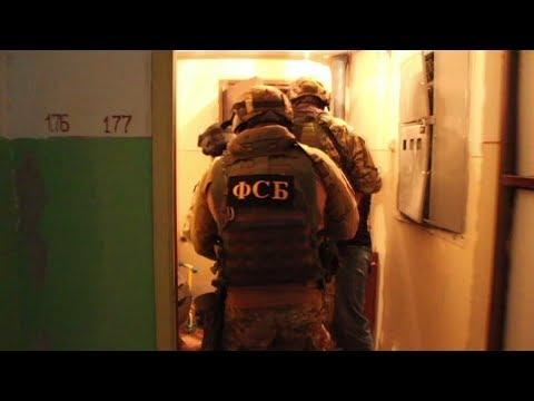 ФСБ ликвидировала ячейку ИГ в Ростовской области