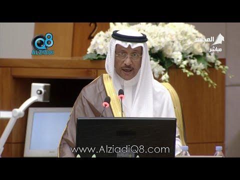 كلمة سمو رئيس الوزراء الشيخ جابر المبارك من الجلسة الإفتتاحية لدور إنعقاد مجلس الأمة 24-10-2017  - نشر قبل 2 ساعة