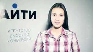 Создание сайтов АЙТИ(, 2014-03-27T10:27:46.000Z)