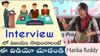 Interview Techniques & Public Speaking  Harika reddy at IMPACT 2013