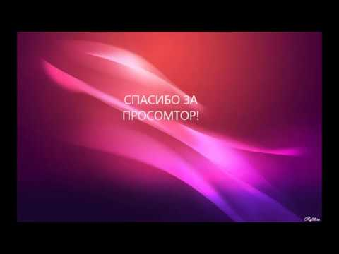 Аватария розовое