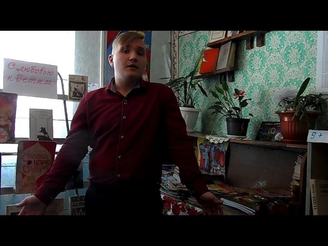 Изображение предпросмотра прочтения – РоманГуров читает произведение «Сказка Курочка Ряба» (Русский фольклор )