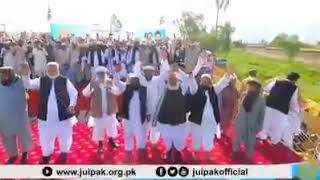 A public meeting of JUI-F in Khyber today ignored by electronic media but viral on social media