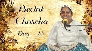 Beetak Charcha (बीतक चर्चा) Day - 23 : Jyotasana Ben
