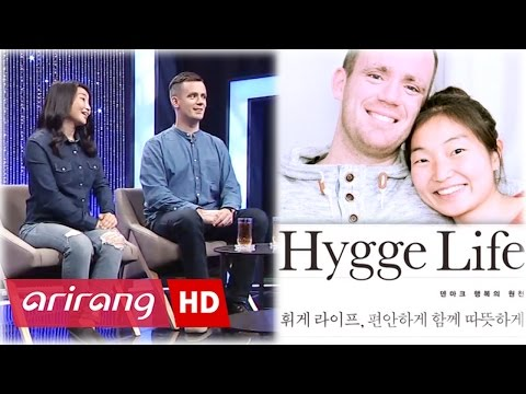 [Heart to Heart] Ep.14 - Hygge life advocates Emil Lavsen and his wife, Seo Yu-min _ Full Episode