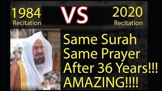 1984 vs 2020 Recitations | Amazing Compilation | Sheikh Abdur Rahman Al-Sudais | Light Upon Light