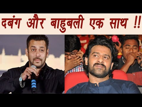 Salman Khan, Prabhas to WORK TOEGTHER in Rohit Shetty's next film | FilmiBeat