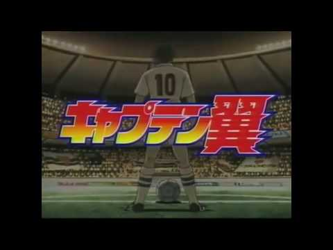 Super Campeones-Dragon Screamer/Opening full road to 2002