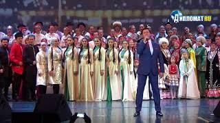 В Петербурге состоялся ежегодный Гала-концерт «Мы – вместе!»
