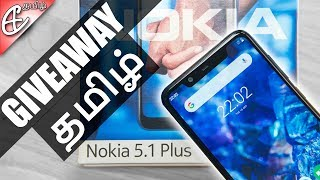 Nokia 5.1 Plus Unboxing, Hands On Review
