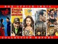 Box Office Collection Paltan, Laila Majnu, The Nun, Stree, Yamla Pagla Deewana
