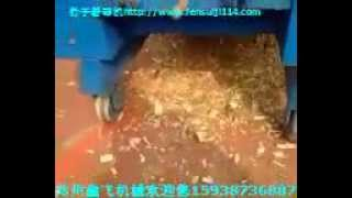 Bamboo Crusher|Bamboo Waste Crusher into Bamboo Chips
