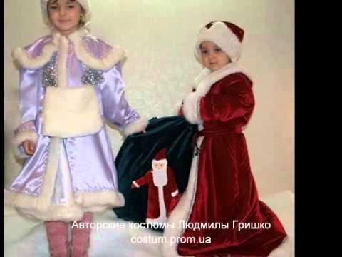 Детские костюмы напрокат одесса.Новогодние костюмы.