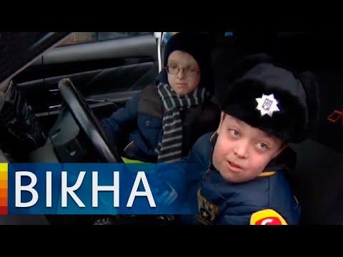 Киевские патрульные осуществили мечту неизлечимо больного мальчика | Вікна-Новини