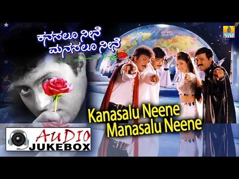 Kanasalu Neene Manasalu Neene I Kannada Film Audio Jukebox I Prakash Rai, vineeth, Swarna