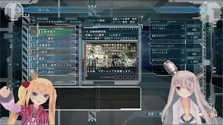 [LIVE] 【9/27(Thu)21:00~】アンナ&アリシアの『地球防衛軍5』ゲーム実況生放送☆【バーチャルYouTuber】