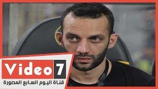 إبراهيم حسن يعزي أمير مرتضى قبل مباراة الزمالك وسموحة