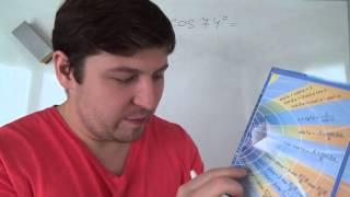 Сумма тригонометрических функций, часть 1
