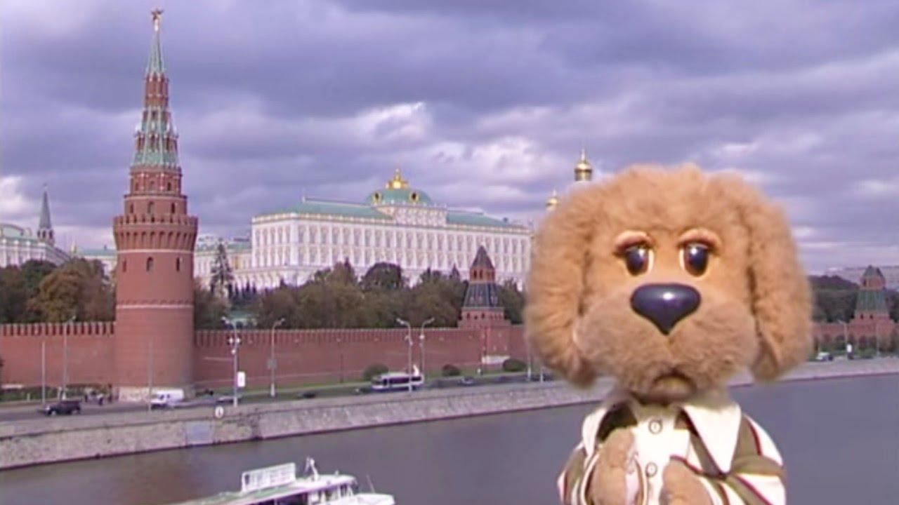 Кругосветное путешествие вместе с Хрюшей - Москва - География для детей