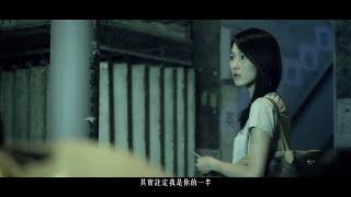 鍾嘉欣 Linda Chung - 你是我的一半 You Are My Other Half (Official MV)