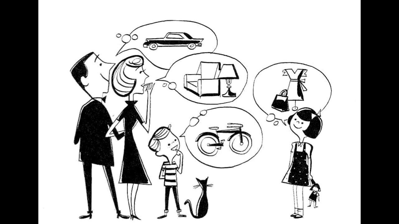 «Семейные иллюзии»: бюджет семьи