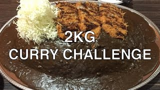 2kg Curry Challenge