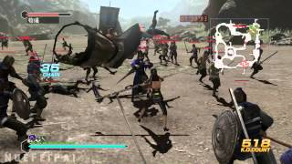 Dynasty Warriors 8 Empires - Gameplay #1 (Demo)