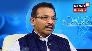 പൊണ്ണത്തടി കുറയ്ക്കാന് ശസ്ത്രക്രിയകള് | Weight Loss Surgeries | Dr Q | News18 Kerala